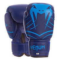 Перчатки боксерские для тренировок на липучке VENUM Искусственная кожа Синий (СПО MA-6751) 6 унций, фото 1