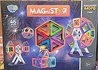 Детский Магнитный Конструктор LT 4002 46 дет