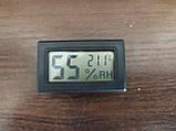 Термометр цифровой с гигрометром WSD-12 ТОЛЬКО БЕЛЫЕ, фото 4