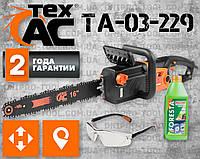 Электрическая цепная пила Tex.AC ТА-03-229