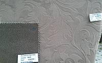 Мебельная ткань микрофибра NITTEX ASTRUM, SHAGGY