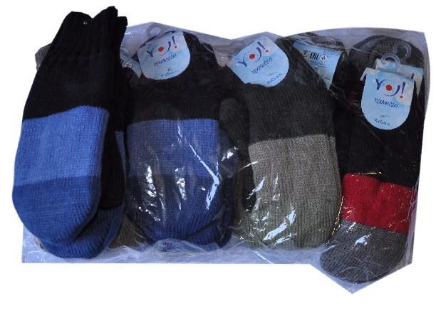 Варежки  YO , вязанные , на флисе , в цветную полоску , для мальчиков от 4-6 лет .