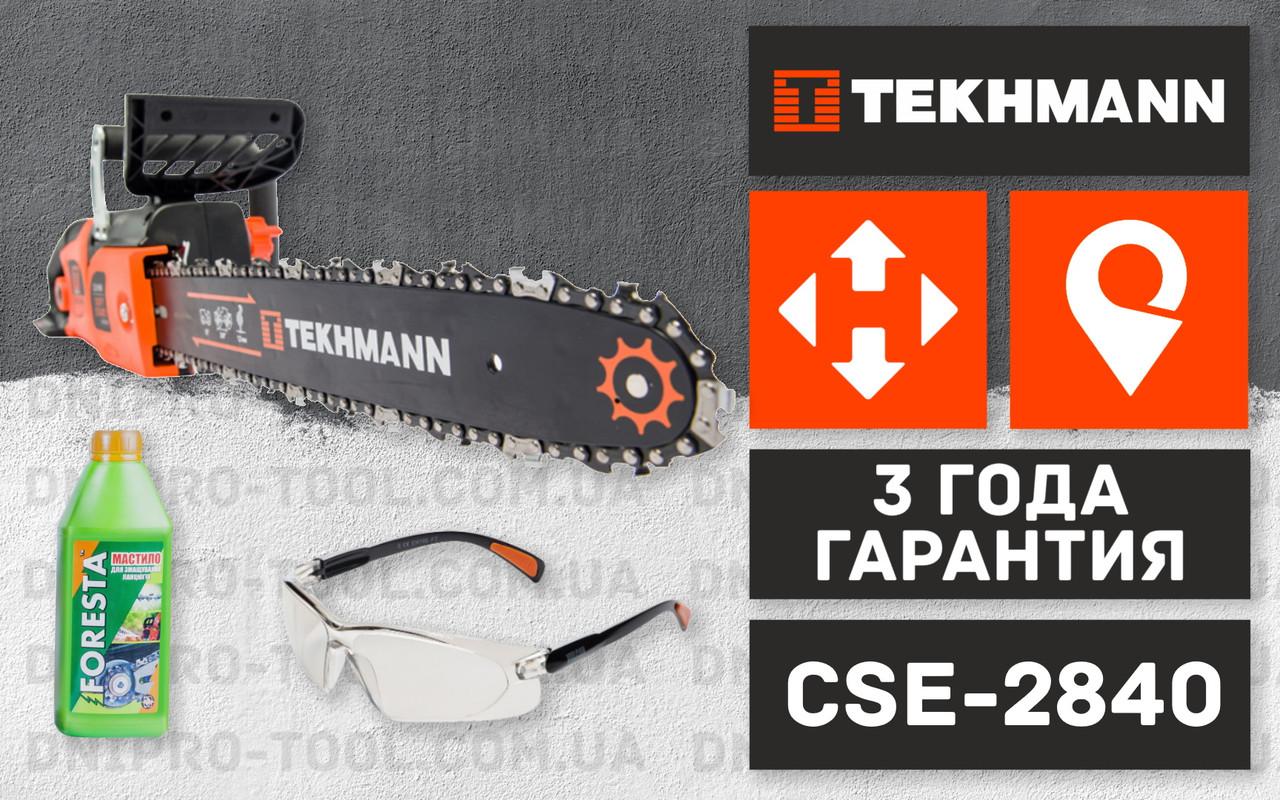 Пила ланцюгова електрична, електропила TEKHMANN CSE-2840