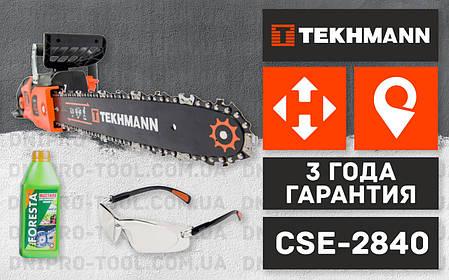 Пила ланцюгова електрична, електропила TEKHMANN CSE-2840, фото 2