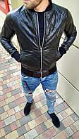 Чоловіча куртка-бомбер Ромбик з шкірозамінника, фото 1
