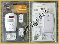 Автономная сенсорная сигнализация с инфракрасным датчиком движения Sensor Alarm 105 дБ