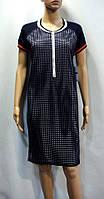 Платье  женское Tuzzi (Германия)