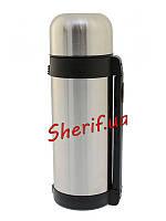 Термос вакуумный Max Fuchs 1,5л с ручкой стальной