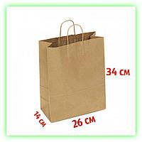 Бумажный подарочный Крафт пакет с кручеными ручками 260х140х340 - Коричневый (25шт в уп.)