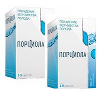 Порциола капсулы для похудения