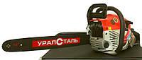 Бензопила Уралсталь 5500 2 шины 2 цепи (суппер зуб) подкачка