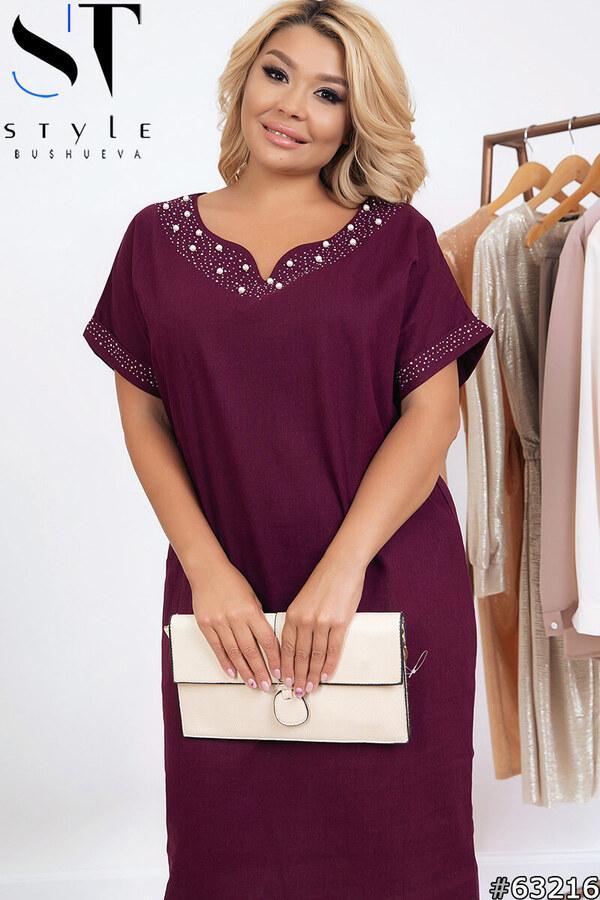 Нарядное женское льняное платье большого размера, Элегантное платье большого размера однотонное ворот украшен жемчугом!