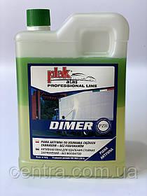 Atas Dimer Высококонцентрированное моющее средство 1.8 L