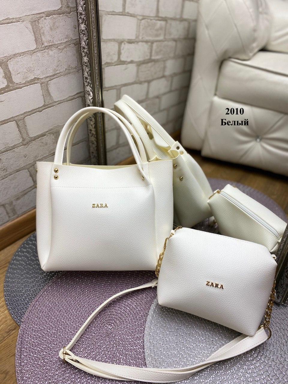 Женская сумочка+клатч Белая. Шикарная сумочка клатч Zara. Комплект женская сумка Zara Зара и клатч.