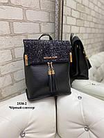 Женская сумка-рюкзак глиттер копия из кожзама  Черный (ZARA, YVES SAINT LAURENT, Michael Kors), фото 2