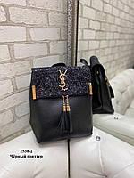 Женская сумка-рюкзак глиттер копия из кожзама  Черный (ZARA, YVES SAINT LAURENT, Michael Kors), фото 3