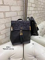 Женская сумка-рюкзак глиттер копия из кожзама  Черный (ZARA, YVES SAINT LAURENT, Michael Kors), фото 4