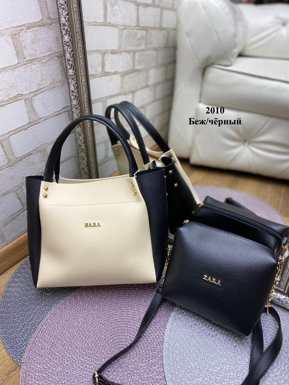 Женская сумочка+клатч Беж-Черный. Шикарная сумочка клатч Zara. Комплект женская сумка Zara Зара и клатч.