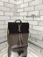 Модная сумка-рюкзак из качественного кожзама с натуральной замшей (ZARA, YVES SAINT LAURENT, Michael Kors), фото 4
