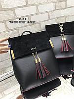 Модная сумка-рюкзак из качественного кожзама с натуральной замшей Черный-Красный (ZARA, YVES SAINT LAURENT, Michael Kors), фото 2