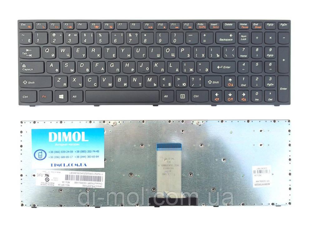 Клавиатура для Lenovo IdeaPad B5400, M5400, black, (black frame), RU