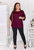 Стильный комфортный костюм блуза + брюки из трикотажа дайвинг. Модный женский стильный летний брючный костюм батал. Женский брючный костюм батал., фото 4