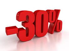 Роздріб розпродаж -30%