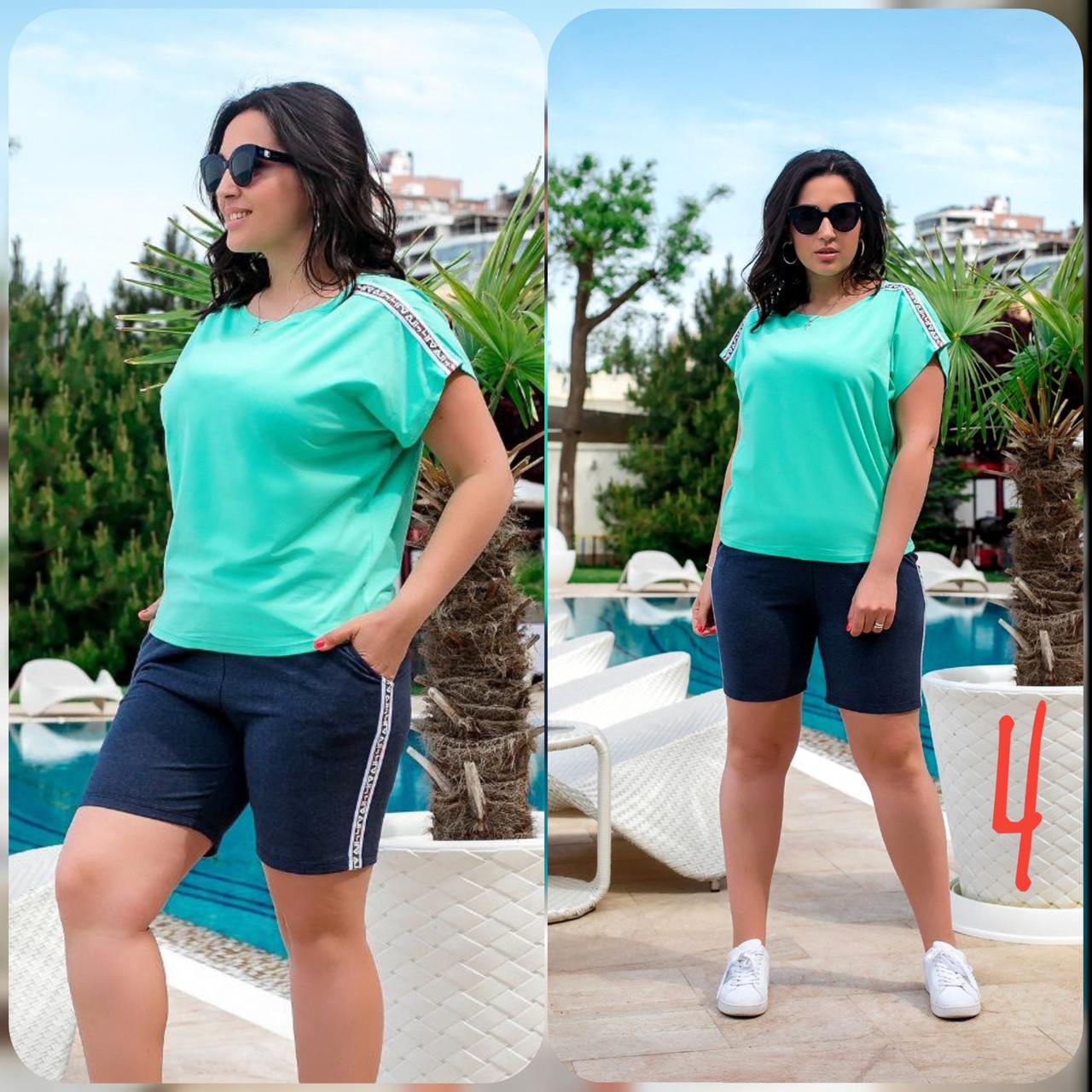 Женский костюм летний футболка с шортами большого размера (Батал). Летний костюм с шортами большого размера. Женский летний костюм большого размера