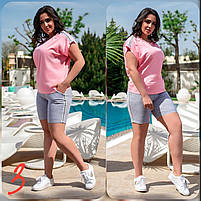 Женский костюм летний футболка с шортами большого размера (Батал). Летний костюм с шортами большого размера. Женский летний костюм большого размера, фото 2