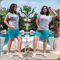 Женский костюм летний футболка с шортами большого размера (Батал). Летний костюм с шортами большого размера. Женский летний костюм большого размера, фото 3