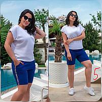 Женский костюм летний футболка с шортами большого размера (Батал). Летний костюм с шортами большого размера. Женский летний костюм большого размера, фото 4