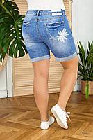 Шорты джинсовые женские большого размера, Джинсовые шорты на пуговицах,  Джинсовые шорты большие размеры, Женские джинсовые шорты больших размеров, фото 3