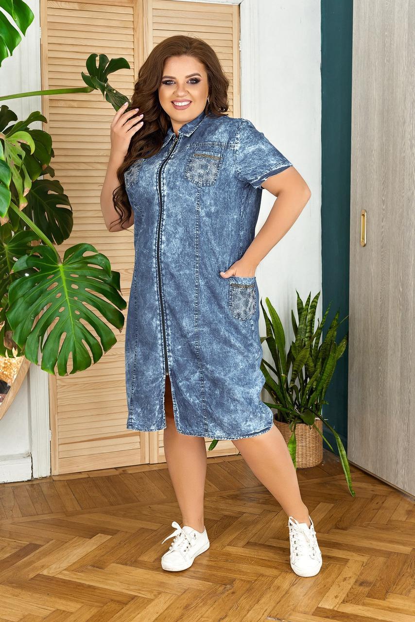 Платье с коротким рукавом на молнии джинсовое, Платье Джинс котон большого размера, Летнее платье Джинс котон большого размера, Стильное летнее платье