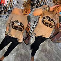 Модный костюм женский Большого размера, Спортивный костюм губы женский большой размер, Спортивный костюм летний Большого размера., фото 3