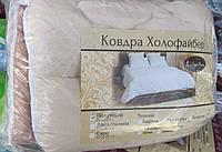Одеяло полуторное зимнее холофайбер /Одеяло теплое антиаллергенное/Одеяло ЛериМакс 150х210