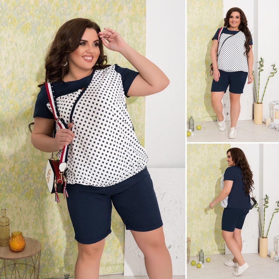 Женский летний костюм двойка блуза + шорты, Летний удобный костюм блузка с шортами больших размеров.