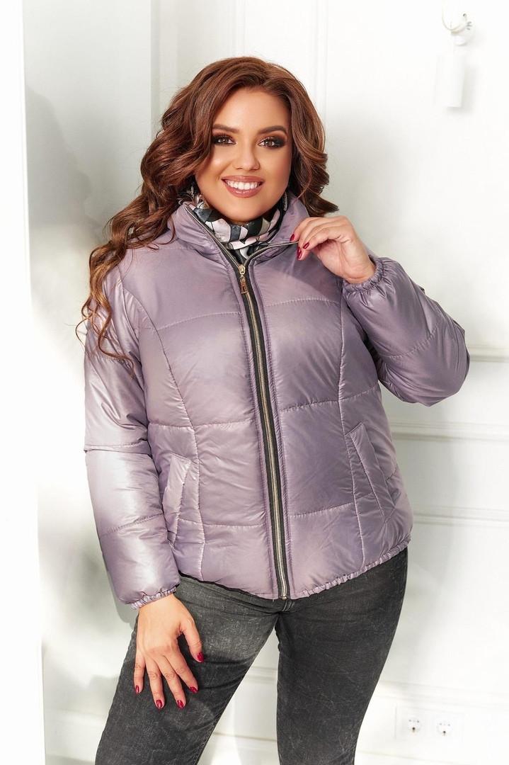 Женская демисезонная куртка стеганная Большого размера