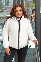Женская демисезонная куртка стеганная Большого размера, фото 2