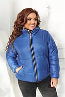 Женская демисезонная куртка стеганная Большого размера, фото 3