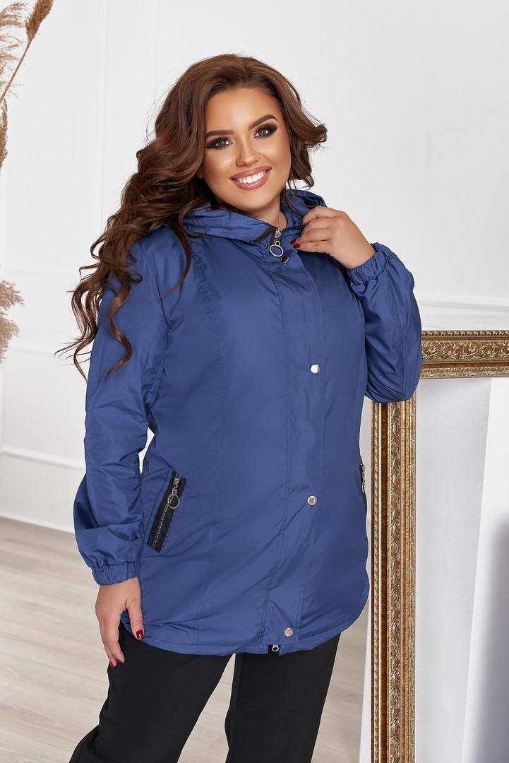 Куртка-ветровка женская с капюшоном Большого размера