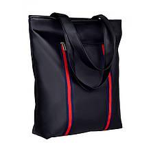 Модная женская сумка шоппер с двумя ручками с красно синими вставками черная экокожа (качественный кожзам)