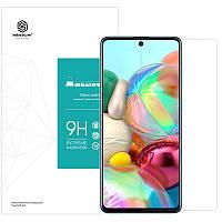 Защитное стекло Nillkin (H) для Samsung Galaxy A71 / Note 10 Lite / M51