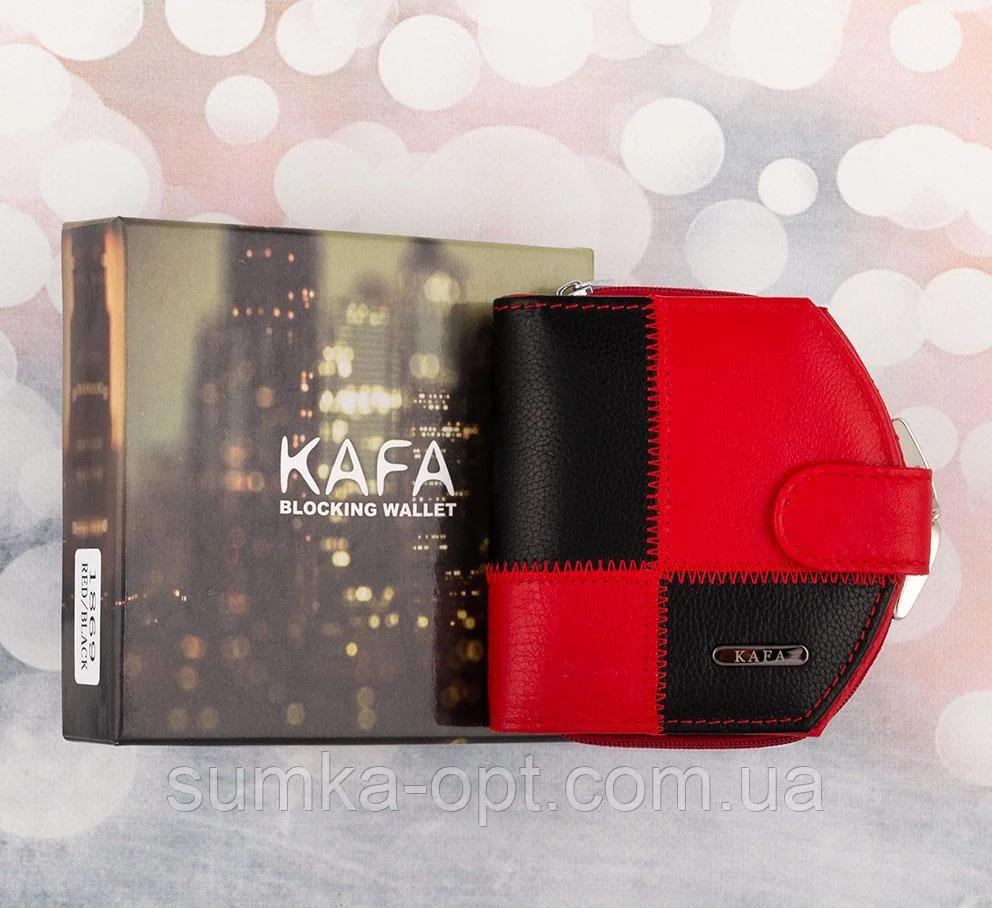 Женские кожаные портмоне KAFA с RFID-защитой  (КОМБИНИРОВАН)10.5*11см