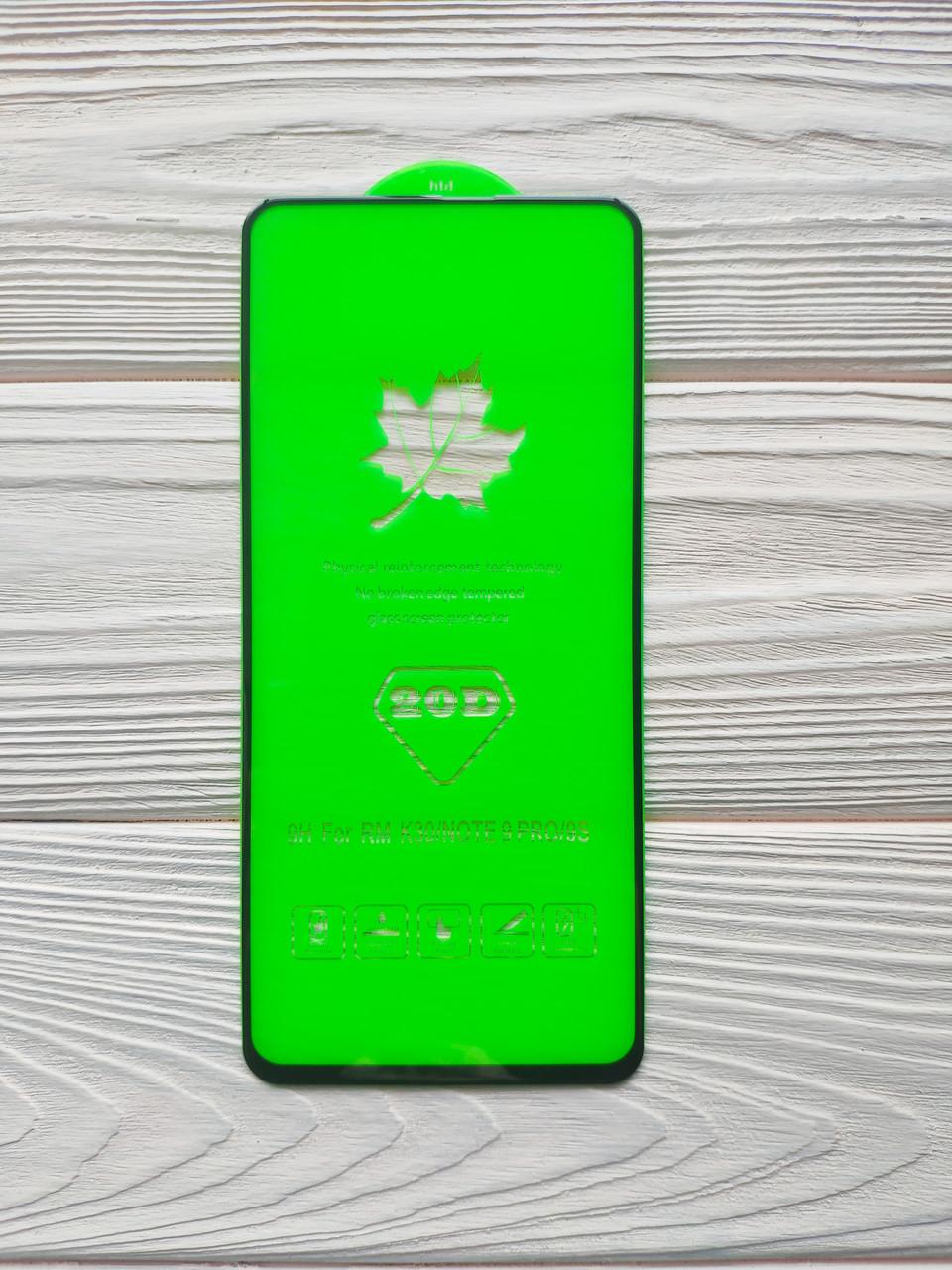Захисне скло 20D для Xiaomi Redmi Note 9S / Note 9 Pro Glue Чорне