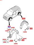 Подкрыльник передний правый киа Соул 2, KIA Soul 2014-16 PS, 86812b2000, фото 4