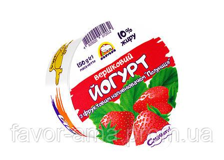 Йогурт сливочный АМА клубника 10%, фото 2