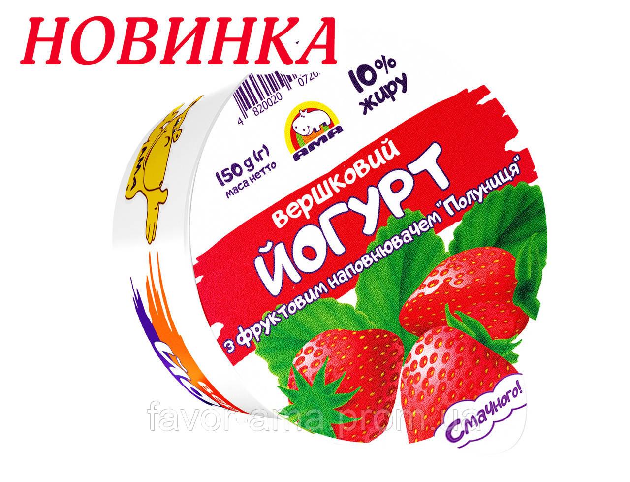 Йогурт сливочный АМА клубника 10%