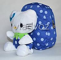 Детский рюкзак с мягкой игрушкой Hello Kitty синий