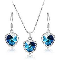 Жіночий набір ювелірної біжутерії (кольє, сережки) з блакитними камінням Сваровські Серце біла позолота