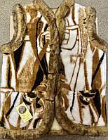 Жилет жіночий з овечої шерсті, опушка(безрукавка женская, стеганный жилет)